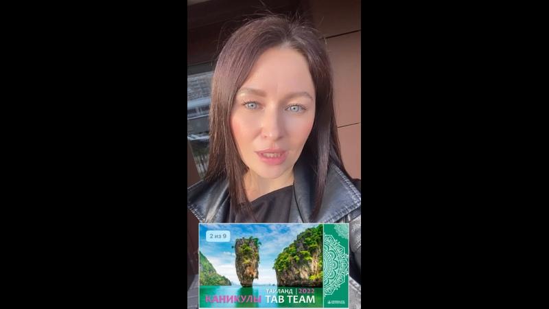 Видео от Лилии Антоновой
