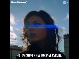 Анфиса Черных в роли Беллы | «Просто представь, что мы знаем» на КиноПоиск HD