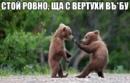Фотоальбом Сани Максимова