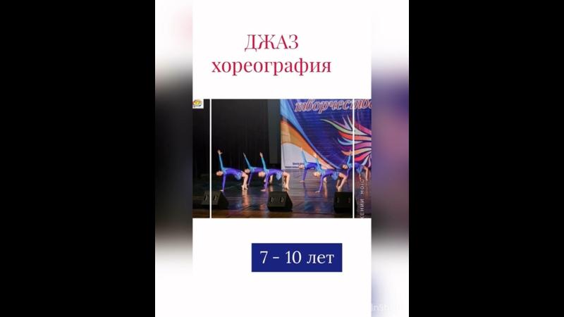Видео от Танцевально спортивный клуб ИДЕАЛ г Самара