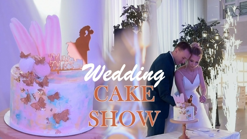 Wedding CAKE SHOW