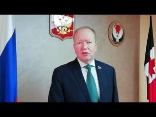 Обращение Алексея Загребина в День героев России