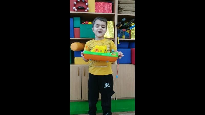 Участник № 26 Карапетян Алексан, 6 лет
