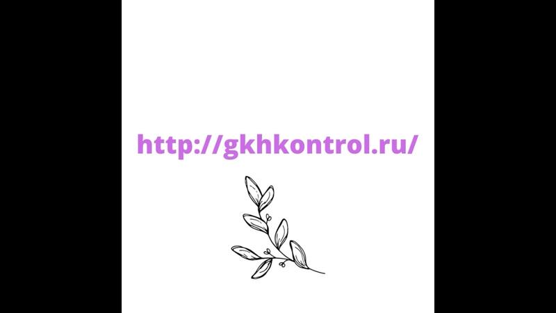 Видео от УЖХ Советского района г Уфа
