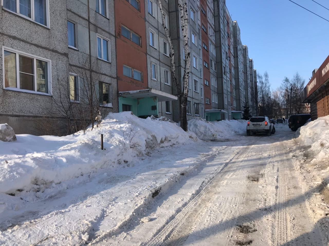 Механизированная уборка проспект Строителей дом 46