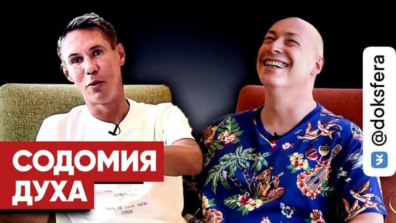 Две мерзости Панин и Гордон оскорбили легенду советского кино Харитонова