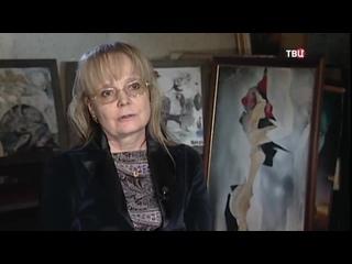 Наталия Белохвостикова. Моя тайна останется со мной (2021)
