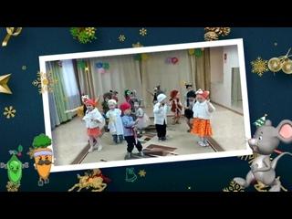 Удмуртская республика, город  Сарапул, МБДОУ 37, Оригинальный противовирусный танец, участники 16 детей в возрасте 2-3 годаКоор