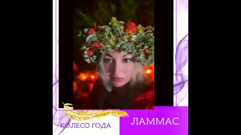 Видео от Лары Фабриковой