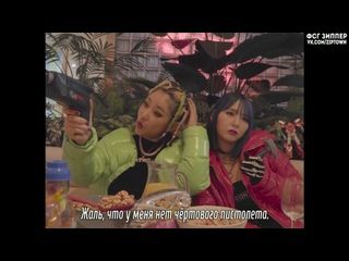 Queen WA$ABII - Hi, baby  (Feat. Ash-B) [рус.саб]
