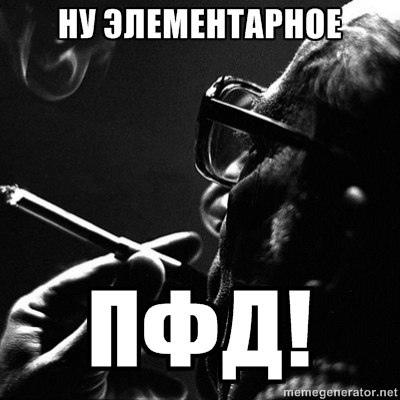 фото из альбома Ильи Бабешко №2