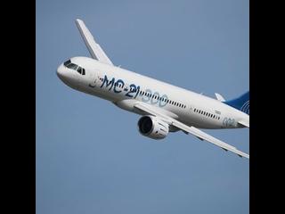 Новейший лайнер — МС-21-300