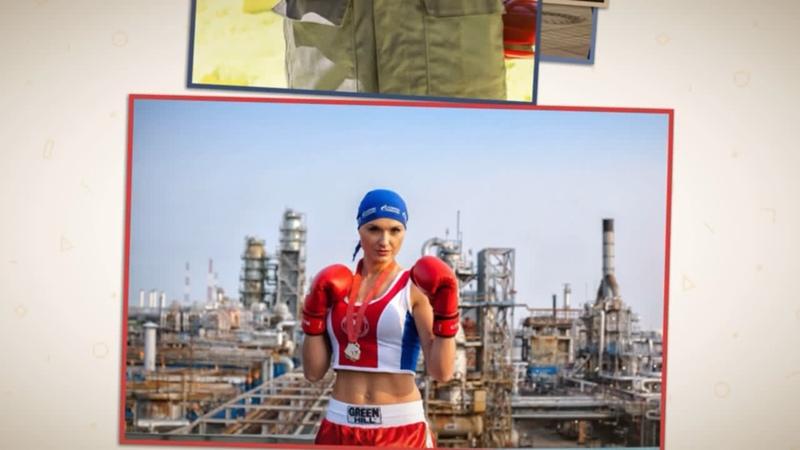 Девушки «Газпром переработка» - яркие, красивые, талантливые!