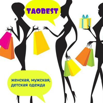 Людмила Αлексеева