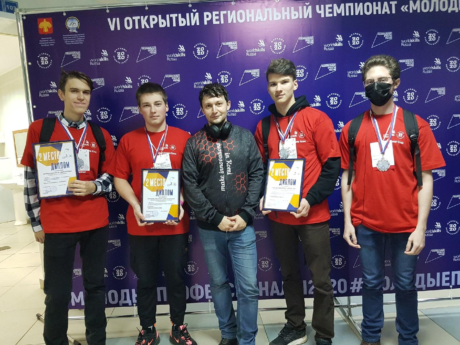 Проект ComicsOn – медалист регионального чемпионата WorldSkills