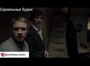 Смешные моменты из Шерлока - Шерлок побеждает убийцу и узнает о Мориарти😱