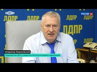 Жириновский одобрил ремонт дорог лапшой