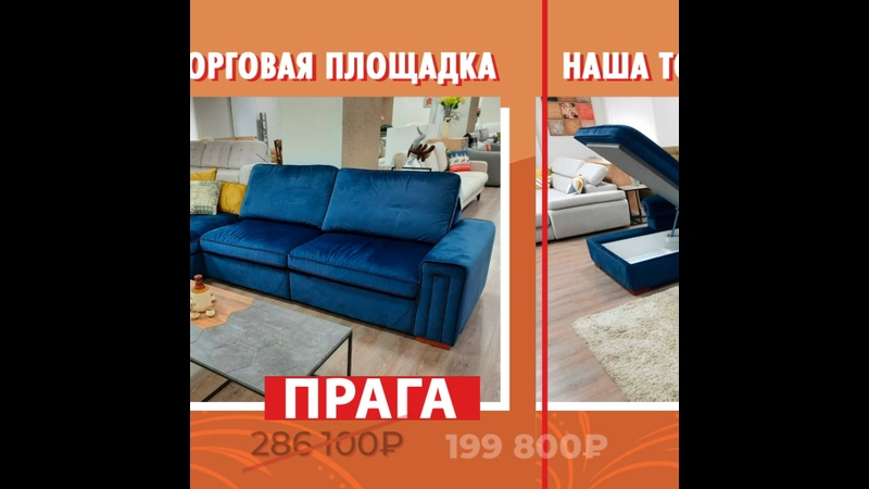Видео от Мебельный салон Статус