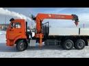 Видео от ГК Коммерческие грузовики