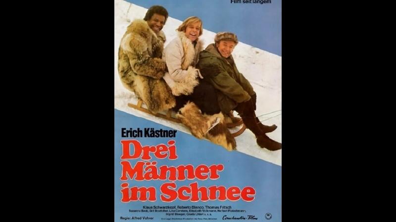 Трое на снегу 1974 Ф Р Г