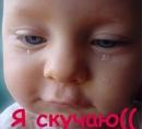 Личный фотоальбом Алима Ковальова