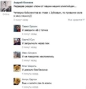 Артамонов Ваня   Шигоны (село)   33