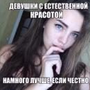 Персональный фотоальбом Олександра Борщевського