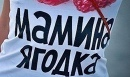 Личный фотоальбом Юли Зубковой