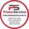 СЦ Prime Service (ремонт телефонов) Контрактовая