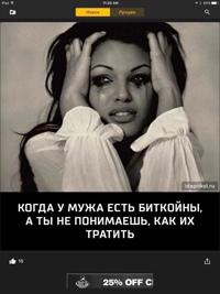 Виталий Жуков фото №27