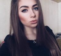 Елизавета Александрова фото №22