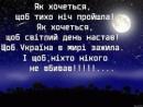 Личный фотоальбом Оли Типчук
