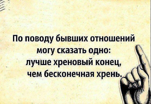 фото из альбома Романа Королёва №1