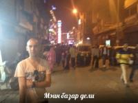 Антон Гурьев фото №46