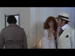 Куколка гангстера (1975 г.)