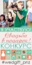 Фотоальбом Дмитрия Чувыкина