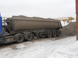 стройтранс бетон киров
