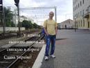 Личный фотоальбом Κонстантина Μихеева