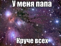Дмитрий Быков фото №41