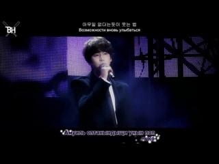 [KARAOKE] KyuHyun (Super Junior) - The Way To Break Up (Poseidon OST) (рус.саб)