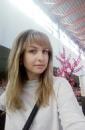 Анна Потехина-Ковалёва