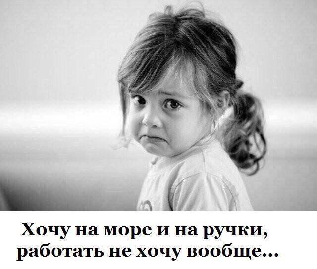 фото из альбома Алены Добронравовой №2