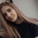 Фотоальбом Ульяны Штанюк