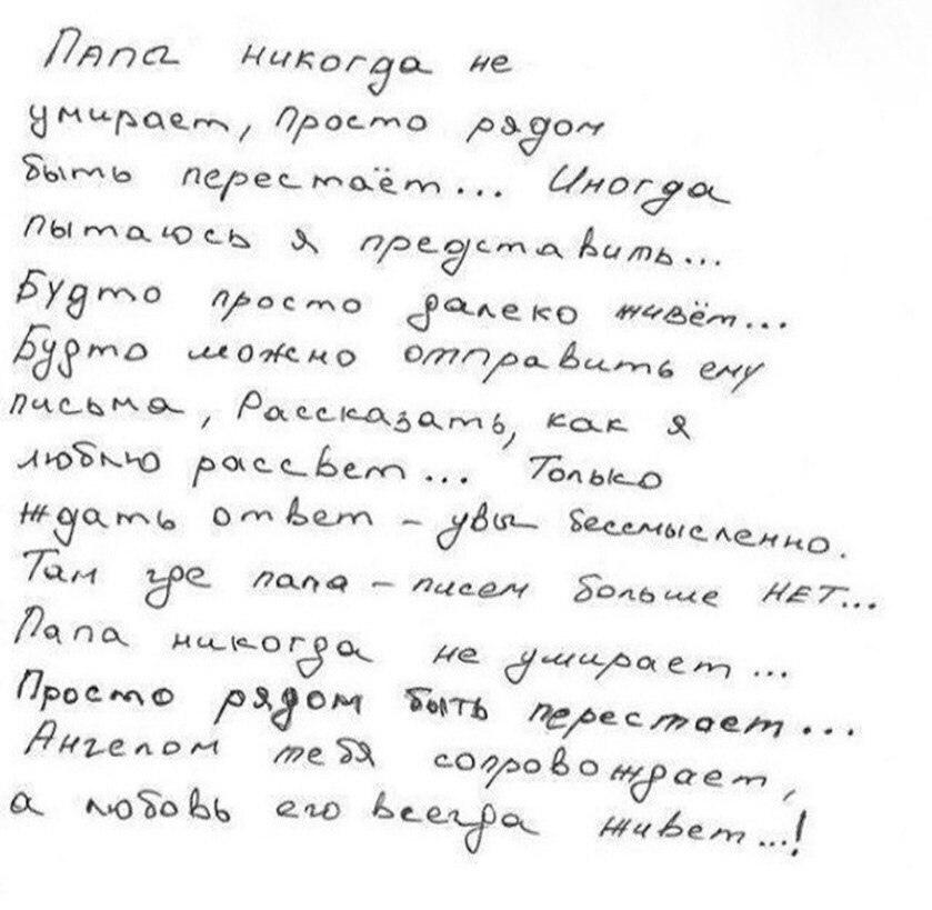 фото из альбома Анастасии Шаровой №7