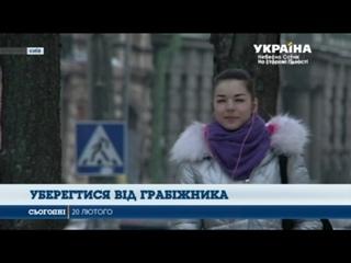 ТРК.Украина Уличные воры