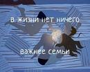 Оксана Ульнырова