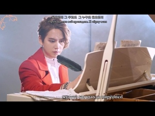 "Kyuhyun (Super Junior) - I Want To Escape My Destiny (musical ""Mozart"") (караоке/рус.саб)"