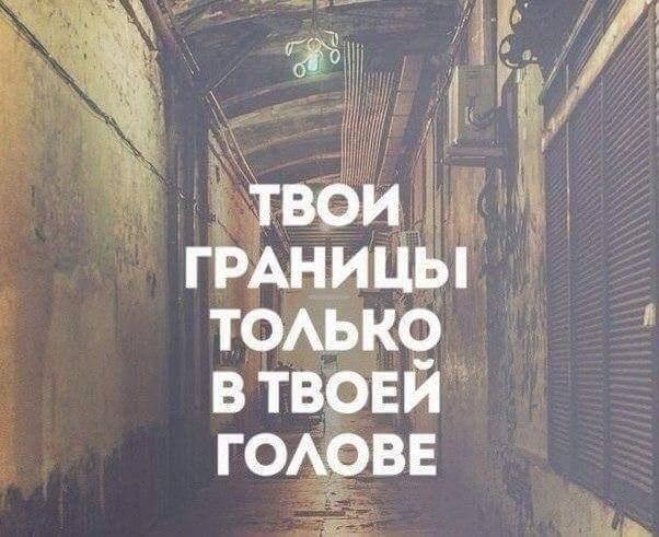 фото из альбома Галины Магар №7