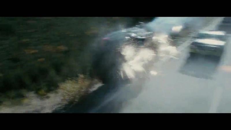 Clip On Film Forsazh 7