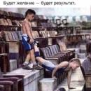Фотоальбом Rasul Kadiev
